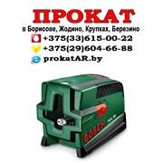 Прокат и Аренда лазерного уровня в Борисове фото