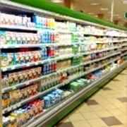 Консервы молочные оптовая торговля фото