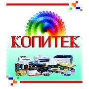 Распечатка и сканирование от А4 до А0+ в Алматы фото