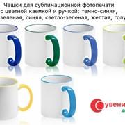 Посуда для сублимации: чашки, кружки, пивные бокалы, рюмки, сувенирные тарелки, детские чашки фото