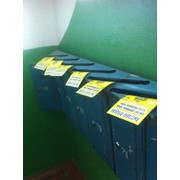 Безадресные доставки в почтовые ящики г.Золотоноша фото
