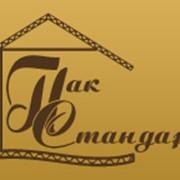 Нанесение логотипа на тару фото