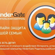Продукт программный KinderGate Родительский Контроль фото