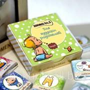 Шоколадный набор Для родителей мини фото