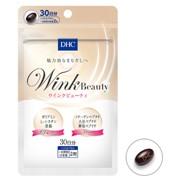 DHC Wink Beauty Комплекс для роста и густоты ресниц на 30 дней фото