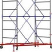 Вышки-туры стальные Zitrek МЕГА 2 - 8,8 (6 секций + ст) фото