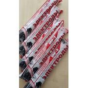 Электроды марки МР-3 для ручной электродуговой сварки сталей. фото