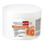 Скраб СОЛЕВОЙ с маслами макадамии и грейпфрута для тела, линия Professional Body Care фото