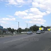 Размещение наружной рекламы в Харьковской области фото