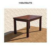 Стол обеденный 1100х700х775 фото