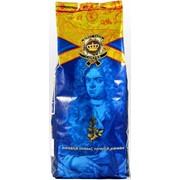 Royal Taste 100 robusta. 1кг Голландия фото