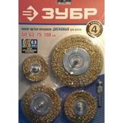 Набор Зубр Эксперт Щетки дисковые для дрели, витая латунированная стальная проволока 0,3мм, 4шт Код:3521-H4_z01 фото