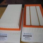 Воздушный фильтр для пылесоса Kärcher NT361 фото