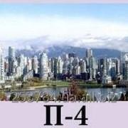 Картина панорамная П-4, 30х90, 30х100 фото
