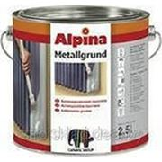 Alpina Metallgrund/ Серая 2.5 L фото