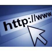 Обеспечение доступа в сеть интернет провайдеры интернет фото