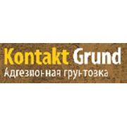 "Кондор грунт бетоноконтакт ""Контакт Грунт"" 14 кг, РБ"