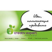 Графический дизайн рекламы. фото