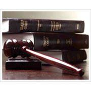 Юридическая помощь и консультации фото