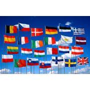 Услуги языкового перевода коммерческой документации фото