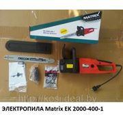 ЭЛЕКТРОПИЛА Matrix EK 2000-400-1 (2.4 кВт) фото