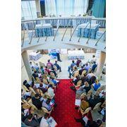 Аренда зала для бизнес мероприятий фото
