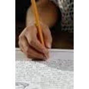 Письменные языковые переводы фото