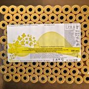 Пробирка вакуумная 8,5 мл с активатором свертывания и гелем, пластик (16*100 мм) 100 шт/уп фото