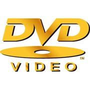 Продажа DVD CD дисков крупным и мелким оптом по Украине фото