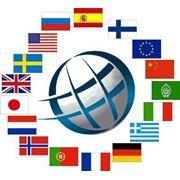 Предоставление услуг перевода фото