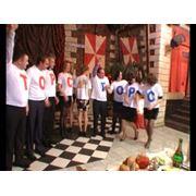 Тамада на свадьбе Молдова фото