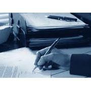 Письменные консультации фото