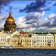 Экскурсионные туры по России и странам ближнего зарубежья фото