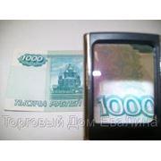 Карманная лупа с подсветкой и ультра фиолетовым лучом для проверки денег фото