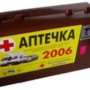 Аптечки транспортные фото