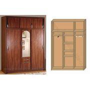 Шкафы в Приднестровье фото