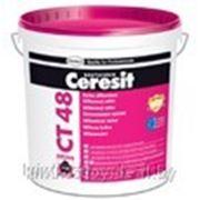 Ceresit CT 48. Силиконовая краска фото