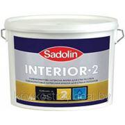 Краска Садолин Интериор 2 10л*** фото