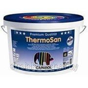 ThermoSan NQG Base 1 12,5 L фото
