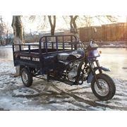 Мотоцикл трехколесный ZUBR (грузовой) фото