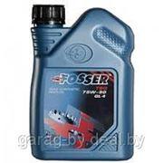 Трансмиссионное масло Fosser TSG 75w-90 GL 4 1л фото