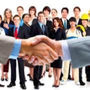 Лизинг персонала, аренда персонала, подбор временного персонала, лизинг персонала на длительный срок фото