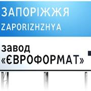 Схемы маршрутного ориентирования. фото