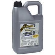 Моторное масло Ravenol TSJ 10W-30 5л фото