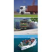 Мультимодальные перевозки грузов по всему миру фото