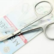 Метцгер, Ножницы для кожи CS-1/8-D (CVD) Изогнутые фото