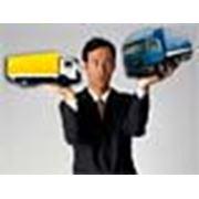 Услуги по страхованию грузов фото