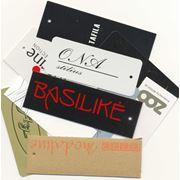 Бирки (этикетки) бумажные и картонные