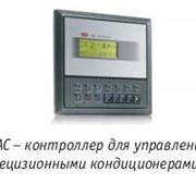 Контроллеры конфигурируемые mAC фото