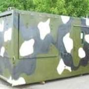 Кузов-контейнер для хранения боеприпасов, склада оружия фото